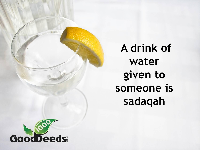 sadaqah in islam