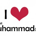 Challenge: 1 Million Salawat by Muharram for the love of Muhammad(SAW)